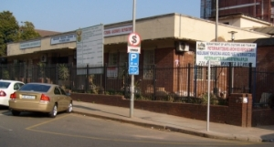 Pietermaritzburg Archives Depot -- undergoing renovations